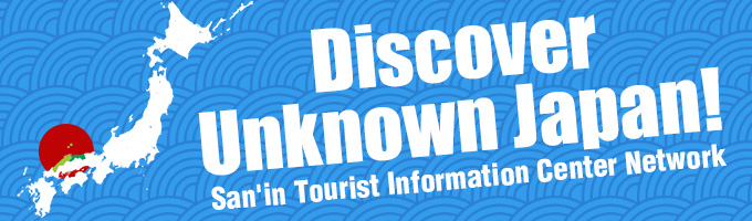 Discover Unknown Japan